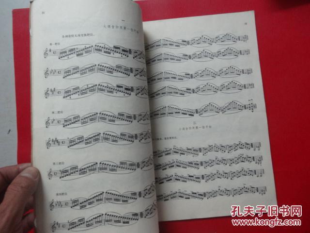 【图】赫利美利-小提琴音阶练习图片