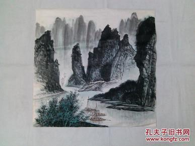 四川国画 山水画四尺斗方画芯图片