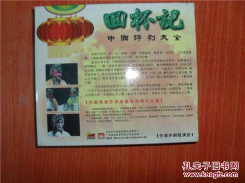 二人转新王二姐思夫,北京卫视喜剧,滑板车品牌,肾透析一次多少钱