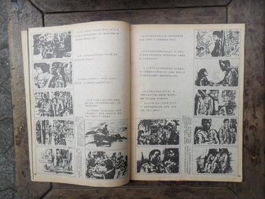 十二生肖系列童话之图片