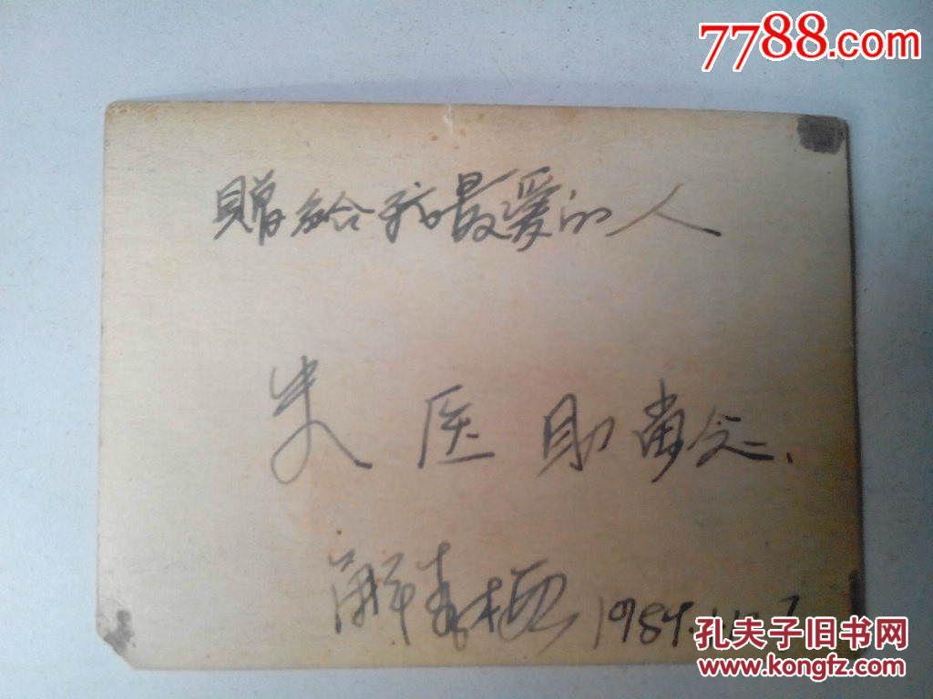 老照片毛主席接见抗美援朝中女战士谢秀梅,电影《英雄