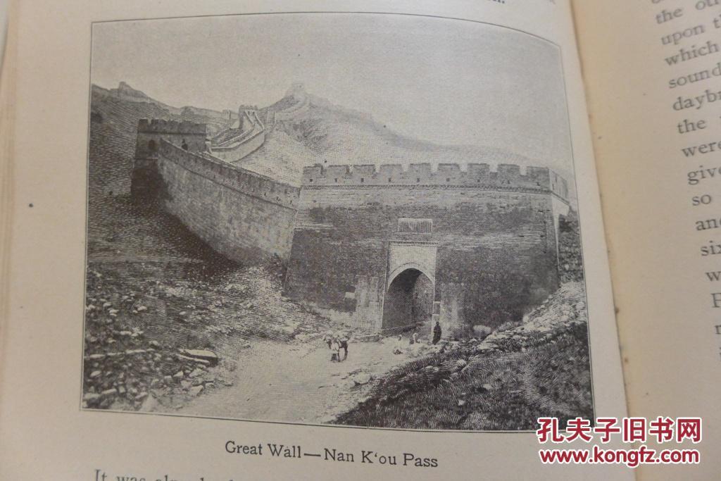 含1张中国地图(清代),含大量照片及版画!
