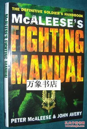 限时特价 McAleeses Fighting Manual   格斗技术手册    精装本带封套  私藏品好