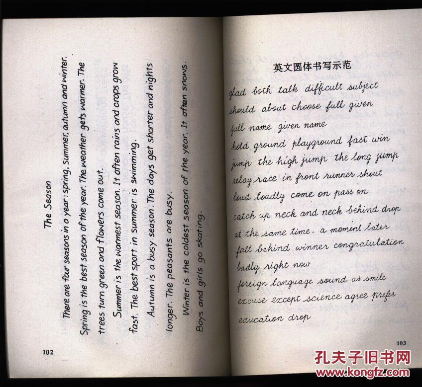 英文字帖 (意大利体,手写印刷体,圆体,哥德体,罗马体)