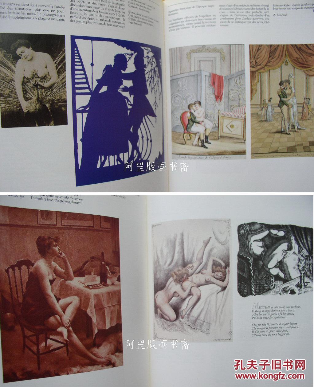 情色艺木中���-yol_《感官中的情色艺术》欧洲历代风月插画版画素描摄影作品集泽蒂拜劳斯