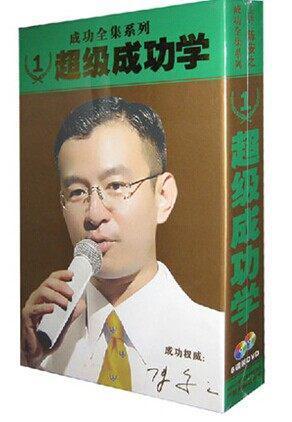 学_包邮 陈安之超级成功学6dvd 2015年陈安之视频讲座成功学全集dvd