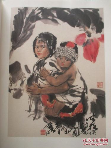 图写意江南西泠书画院立十周年书画作品集