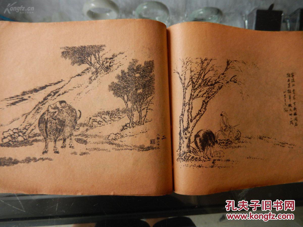 刺青 纹身 1200_900