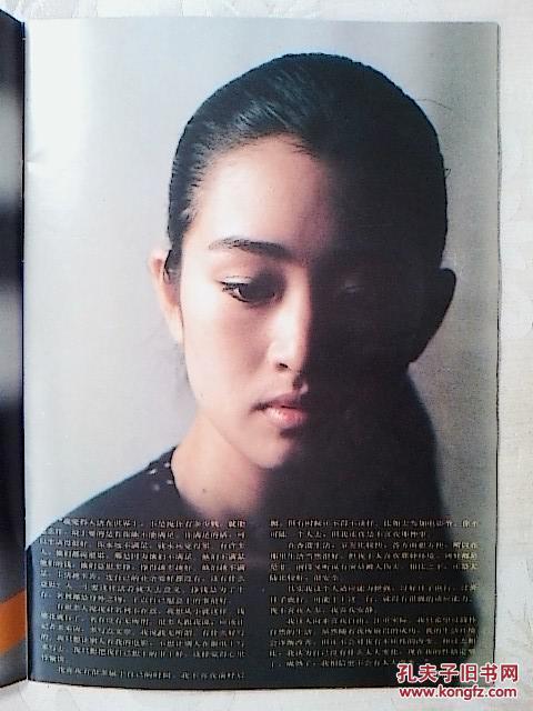 写真集电影_【图】巩俐写真集——不可抗拒的巩俐_中国电影出版社