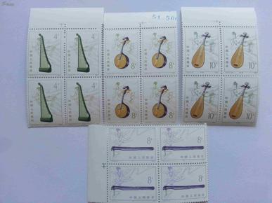 民族乐器教师孝感市中小学继续教育邮票图片