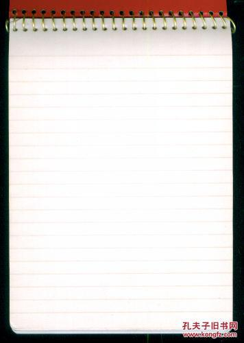 老日记本(70)(note book-无图-无字迹-详细看图)(●27)图片