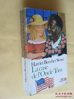 法文原版     多版画插图     La case de loncle tom Beecher-Stowe H