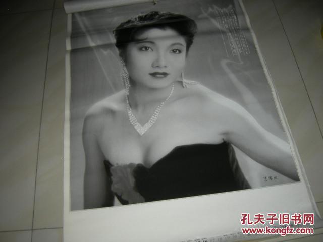 香港名星131裸体_1996年塑纸香港名星挂历[天生丽质] 李嘉欣等