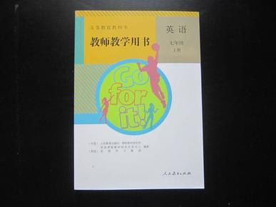 初中英语教师教学用书七年级上册 人教版初中教科书教材 4图片