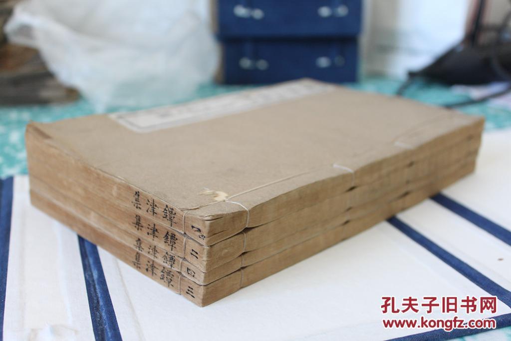 熊黛林的老公是谁囹�a_仅印100部:清光绪28年扬州藏经院刻本 镡津(今广西藤县)契嵩著作《镡