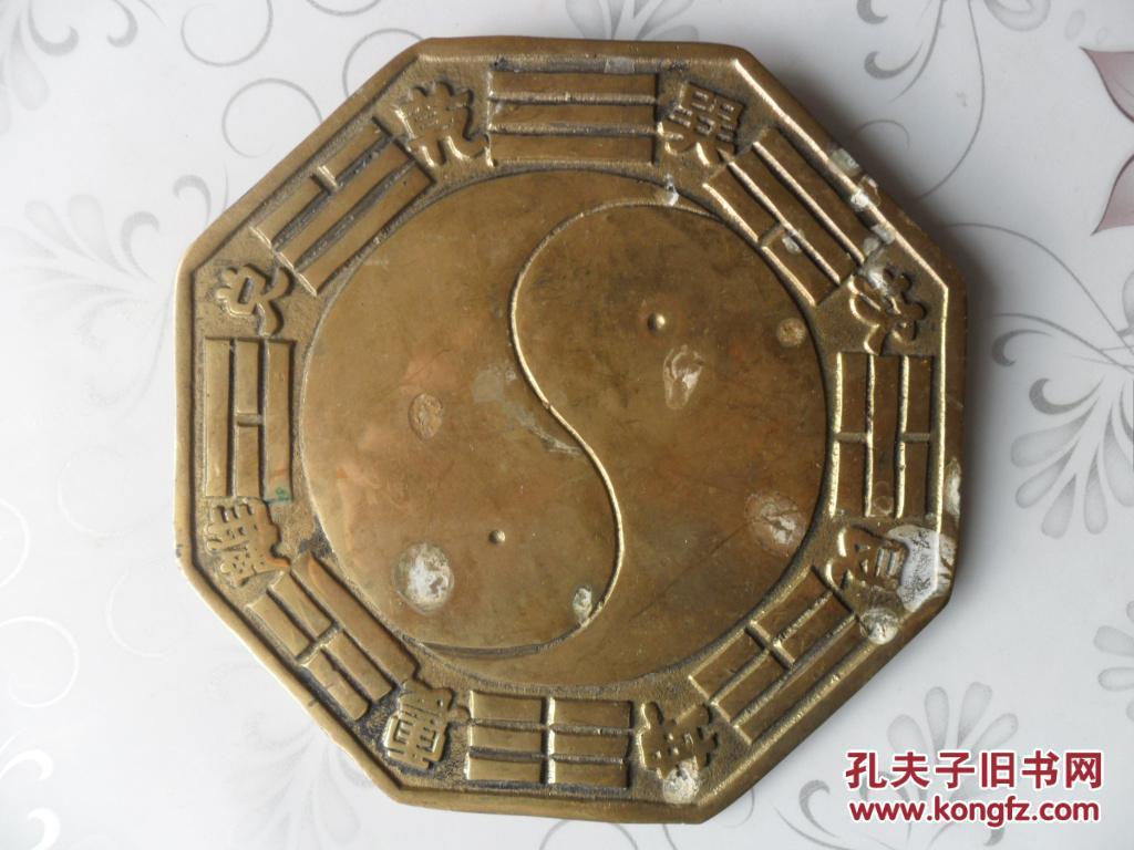 纯铜八卦镜---150mm