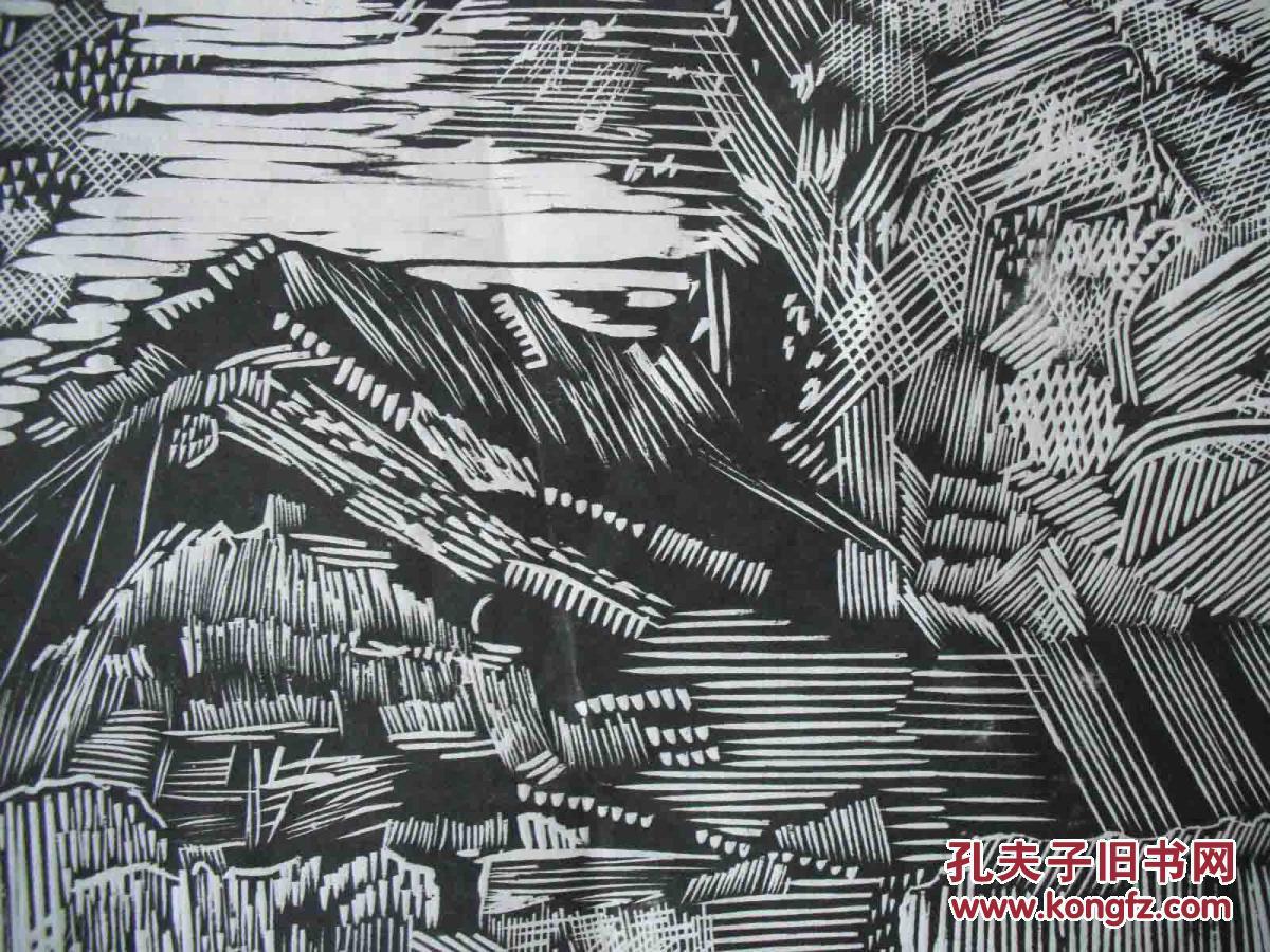 徐冰 黑白木刻版画 工地图片