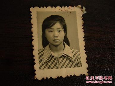 老照片 80年代美女1寸照