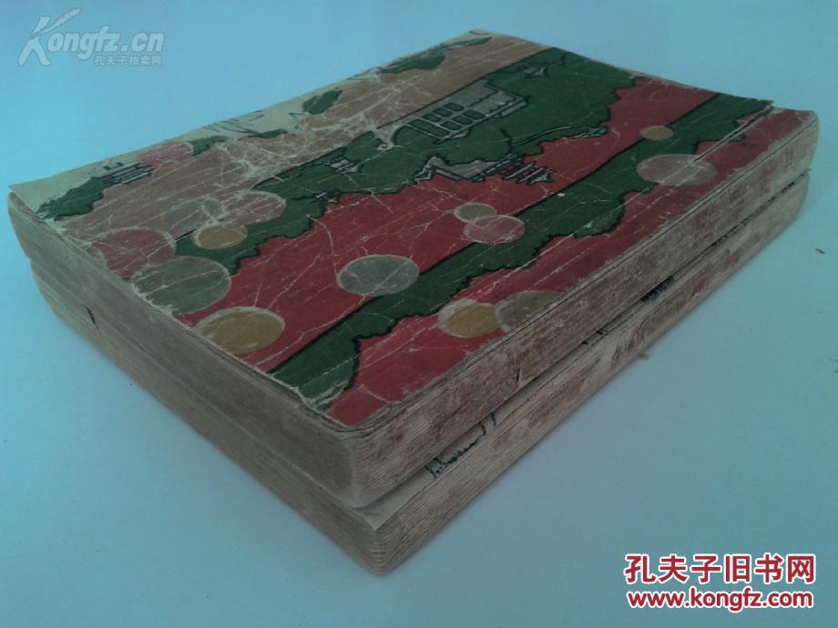 版次: 北京大亮古