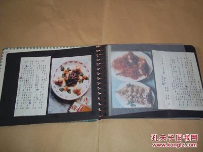 【图】八十年代老海参肉丸菜谱(含相册孩子、照片可以常吃猪腰图片
