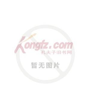 蒸骨疗法_郑州特色苗家养生体验馆玉娘石蒸骨疗法推荐
