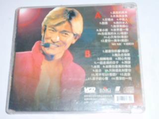 刘德华99演唱会(双碟装vcd)图片
