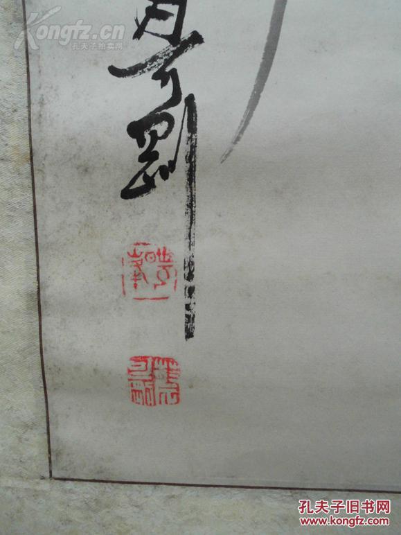 中国书画函授大学教授图片