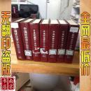 中国财经审计法规公报2000年-2003 缺2001年和200年7-12期