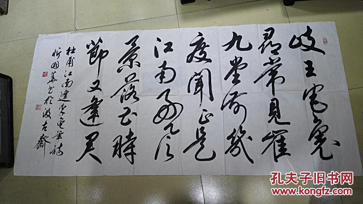当代书画作品之17 忻国华先生《草书诗词》 商品保真迹图片