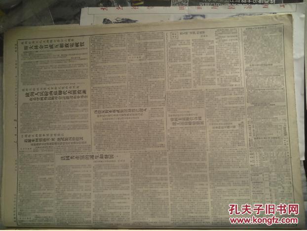 中国人民解改a��`9/#z(_解放了的中国及中国人民的胜利两影片荣获斯大林奖金1