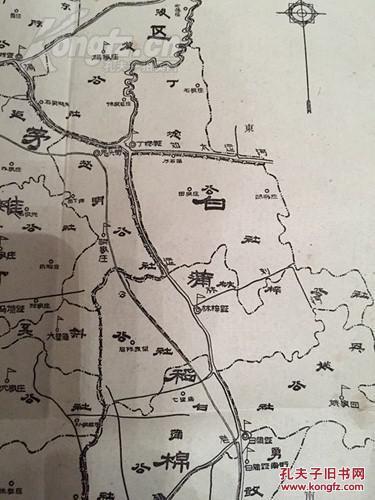 稀见的建国后如皋县第一部志书1959年《如皋县土壤志》配多幅地图