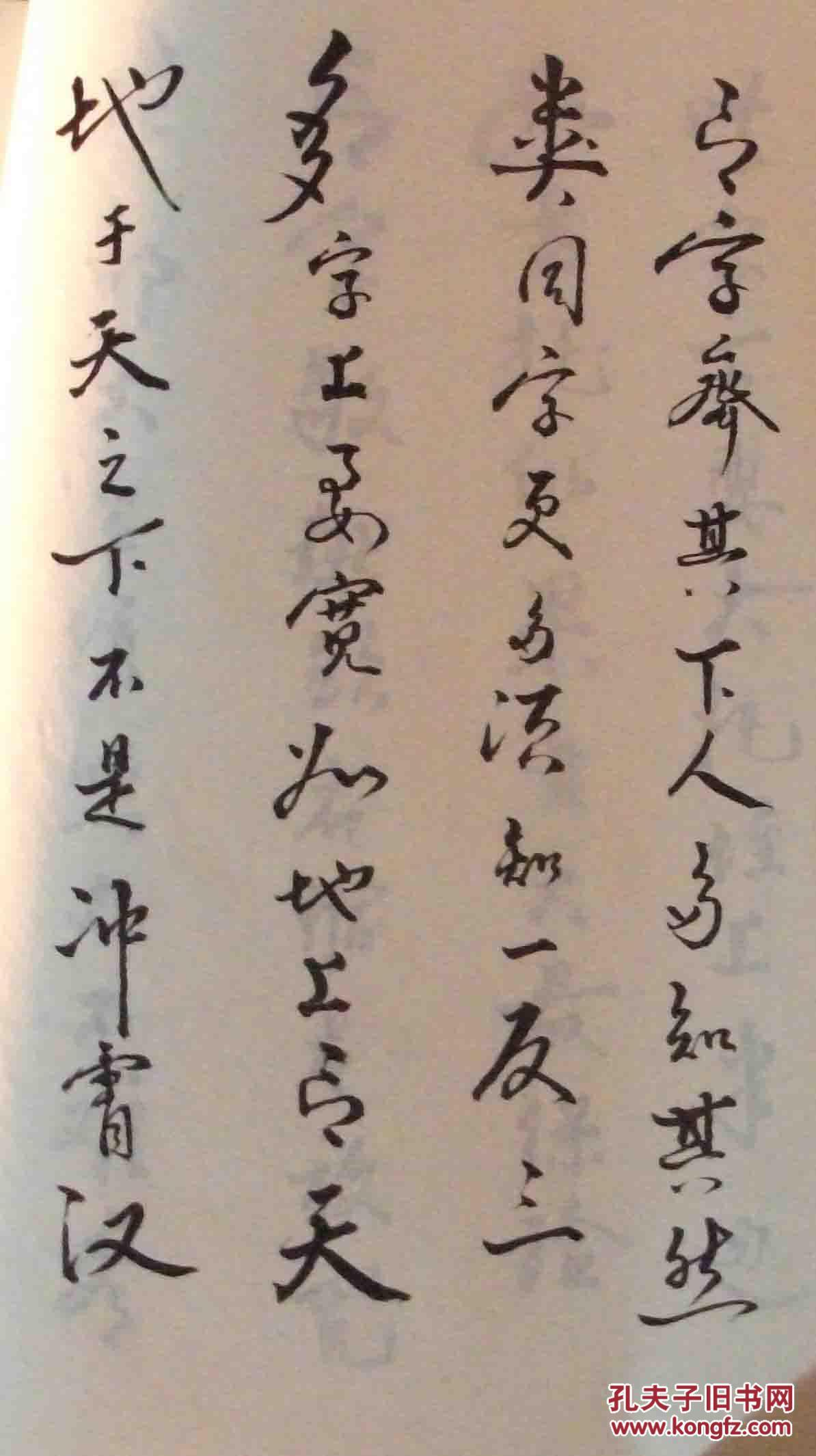 自制26个英文字母大写+小写,可以打印下来描红练习