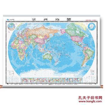 网上哪里有世界地图的软件