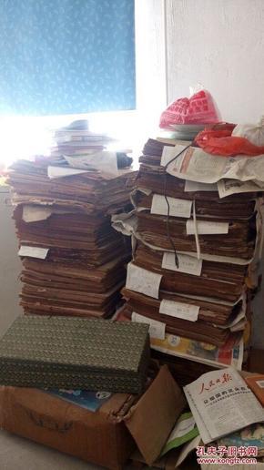 老报纸清仓 (50年至2006年 大约10吨 一次性处理)可以适当议价优惠