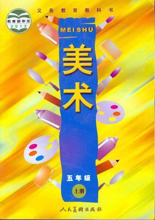 【图】义务教育教科书课本教材图片