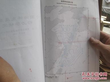 科学出版社图片补充109 的手稿和资料大约 1.1米高度 页码没有数