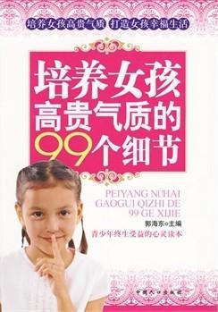 高贵培养女生儿童细节的99个发型2015短发正版女孩气质图片