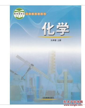 初三化学广东新教材什么练习册好 因为今年的教材改版了,我是佛山