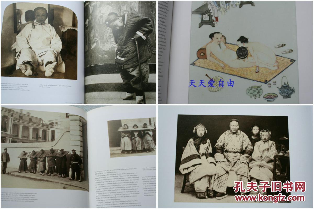 情色艺木中���-yol_英文原版大幅画册《妾与风尘,中国情色艺术中的女性》