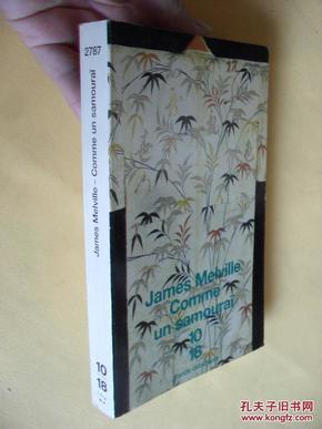 法文原版      Comme un samouraï by     James Melville