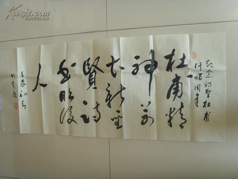 中国国际艺术家协会博学会员,高级书法家,名誉理事;国家一级书法家.图片