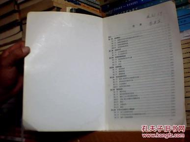 煤矿地质学 车树成,张荣伟编 中国矿业大学出版社