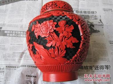 日本回流,铜胎雕漆大灌《精美宝相花剔红大罐 》包老包真 21-17厘米