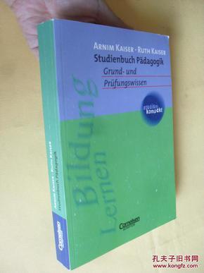 德文原版   studium kompakt - Pädagogik: Studienbuch Pädagogik: Grund- und Prüfungswissen. Studienbuch