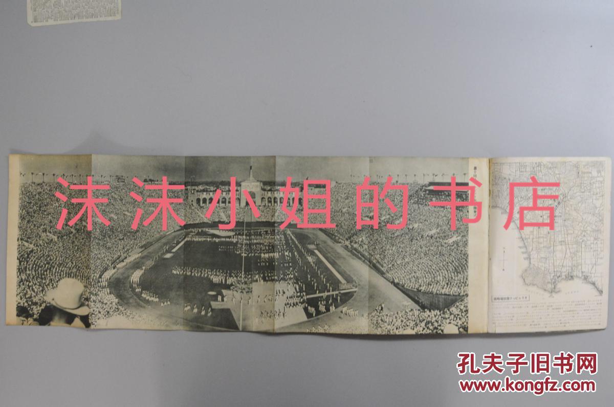 中华民国代表团刘长春短跑运动员中国第一位参加奥运会选手 全面介绍图片