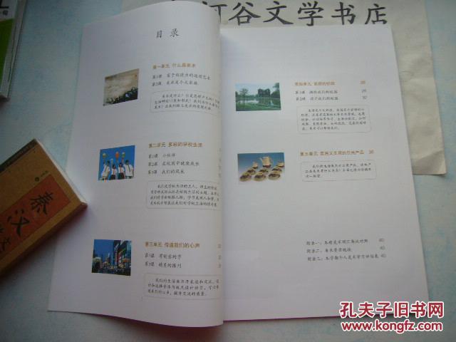 教科书-----美术图片