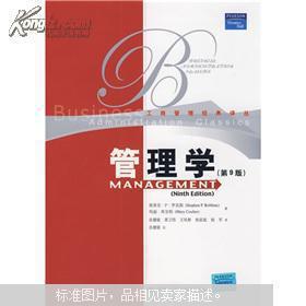http://book.kongfz.com/186710/375000843/