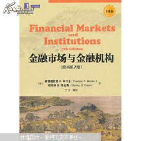 http://book.kongfz.com/186710/374832019/
