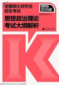 http://book.kongfz.com/186710/374975935/