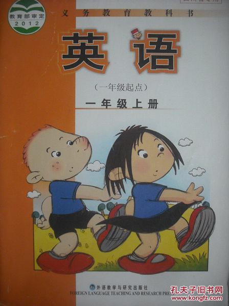 小学一年级课本关于 放风筝 的古诗是哪一首图片